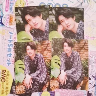 Johnny's - 向井康二 厚紙 カード