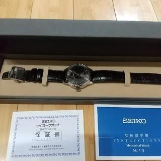 SEIKO - セイコー プレザージュ エスプレッソマティーニ