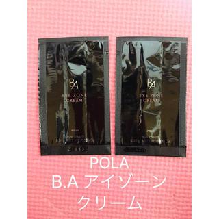 ポーラ(POLA)のPOLA ポーラ BAアイゾーンクリーム サンプル0.26g ×2袋(アイケア/アイクリーム)