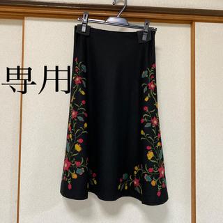 ホコモモラ(Jocomomola)のホコモモラ 刺繍入り ロングスカート (ロングスカート)