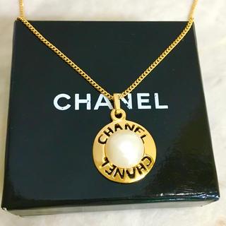 CHANEL - 正規品 シャネル ネックレス パール ゴールド くりぬき アルファベット 真珠