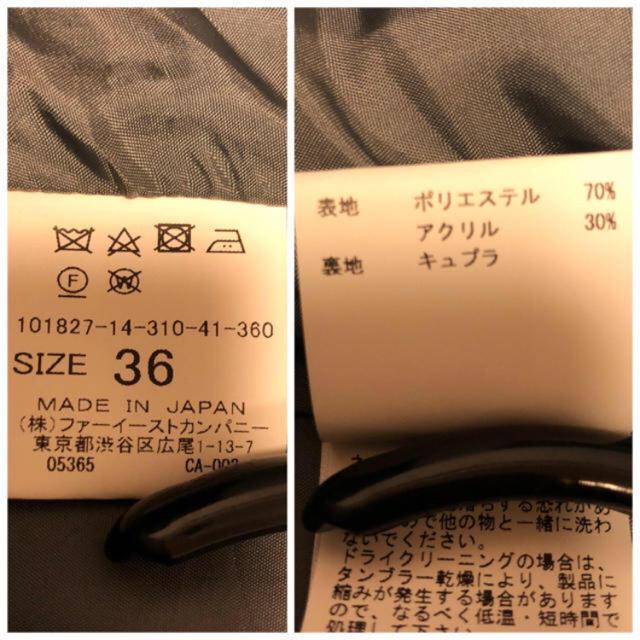 ANAYI(アナイ)のアナイ  ぼかしジャガードAラインワンピース レディースのワンピース(ひざ丈ワンピース)の商品写真