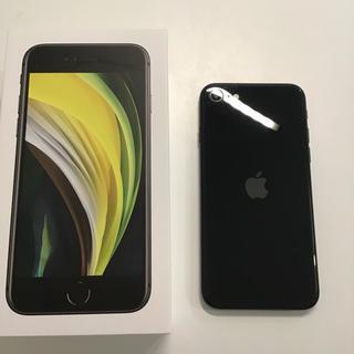 Apple - iPhone SE2 ブラック ※なすこさん専用 128G SIMフリー