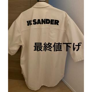 Jil Sander - jilsande2020ssスタッフシャツ