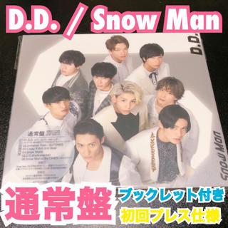 D.D./Snow Man 通常盤
