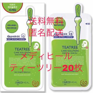 ドクタージャルト(Dr. Jart+)の新品 メディヒール フェイスパック 人気 ティーツリー 韓国コスメ ニキビ(パック/フェイスマスク)