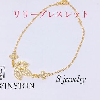ハリーウィンストン(HARRY WINSTON)の百合の葉✨ブレスレット✨(ネックレス)