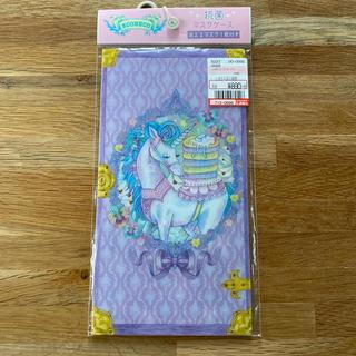 シマムラ(しまむら)のマスクケース(マスク無し)※紫色(日用品/生活雑貨)