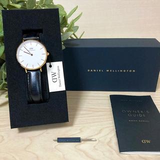 ダニエルウェリントン(Daniel Wellington)の《早い者勝ち》定価18000円 DanieWellington 32mm 腕時計(腕時計)