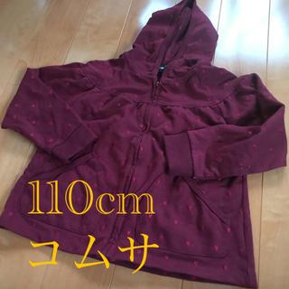 コムサイズム(COMME CA ISM)の110cm コムサ  ジャンバー(ジャケット/上着)