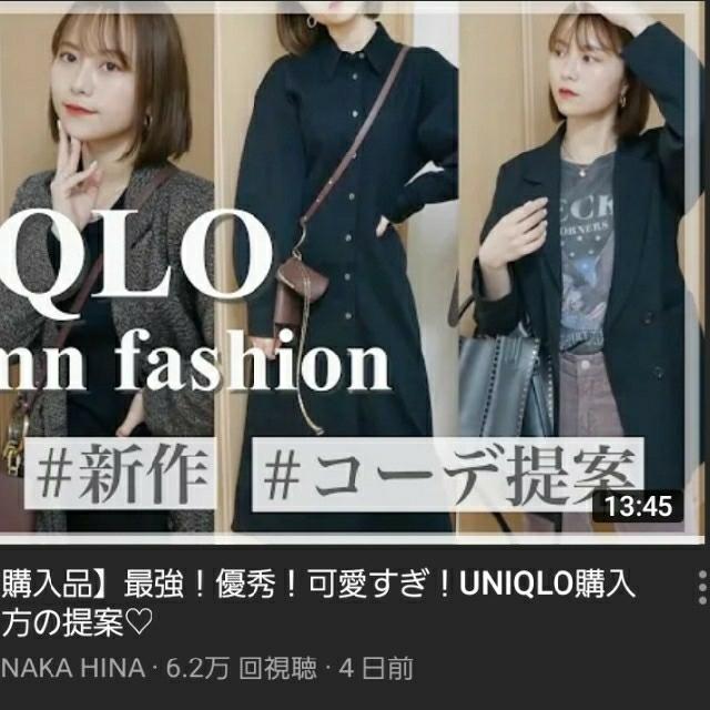 UNIQLO(ユニクロ)のUNIQLO Uシャツワンピース☆オンライン限定サイズXL美品 レディースのワンピース(ロングワンピース/マキシワンピース)の商品写真