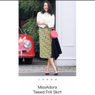 Chesty - チェスティ ミスアドラ ツイードスカート新品