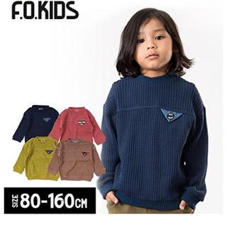 F.O.KIDS - エフオーキッズ F.O.KID ワッフルトップス 150 ネイビー