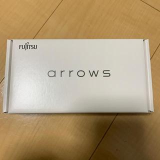 arrows - arrows  RX