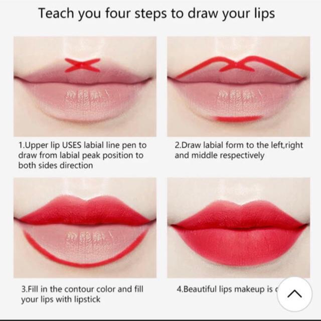 ちこさん専用 6.7番 二本 コスメ/美容のベースメイク/化粧品(口紅)の商品写真