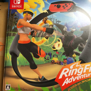 Nintendo Switch - リングフィットアドベンチャー 新品