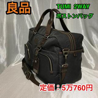 トゥミ(TUMI)の(良品】TUMI 2WAYボストンバッグ スーツケースへのキャリーオン可能(ボストンバッグ)