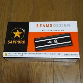 ビームス(BEAMS)の未開封☆サッポロxビームス ジャガードタオル SAPPOROxBEAMS (タオル/バス用品)