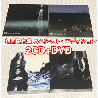 GLAY  rare collectives vol.1〜4 CD+DVDセット