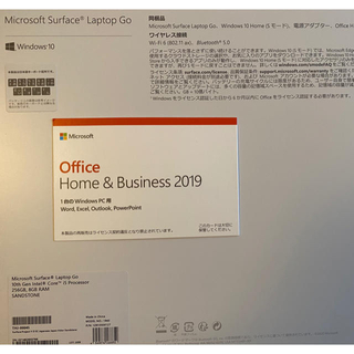 Microsoft - Microsoft Office Home & Business 20191台用