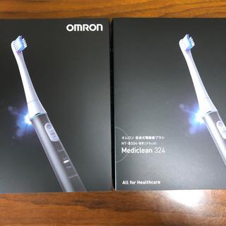 オムロン(OMRON)の【オムロン】電動歯ブラシ 2本 メディクリーン HT-B324 ブラック(電動歯ブラシ)