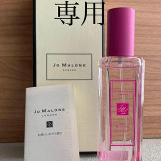ジョーマローン(Jo Malone)のJO MALONE  シルクブロッサム(香水(女性用))