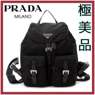 PRADA - 極めて美品!プラダ リュック ナイロン スモール バックパック 黒 ブラック