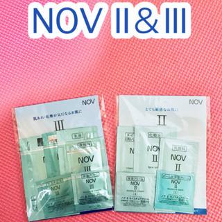 ノブ(NOV)のNOV II& III サンプル 試供品(サンプル/トライアルキット)