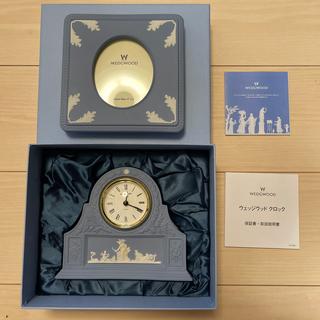 ウェッジウッド(WEDGWOOD)のウェッジウッド ジャスパー ペールブルー マントルクロック(置時計)