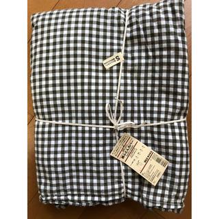 MUJI (無印良品) - 【MUJI】綿洗いざらし 掛け布団カバー シングルサイズ