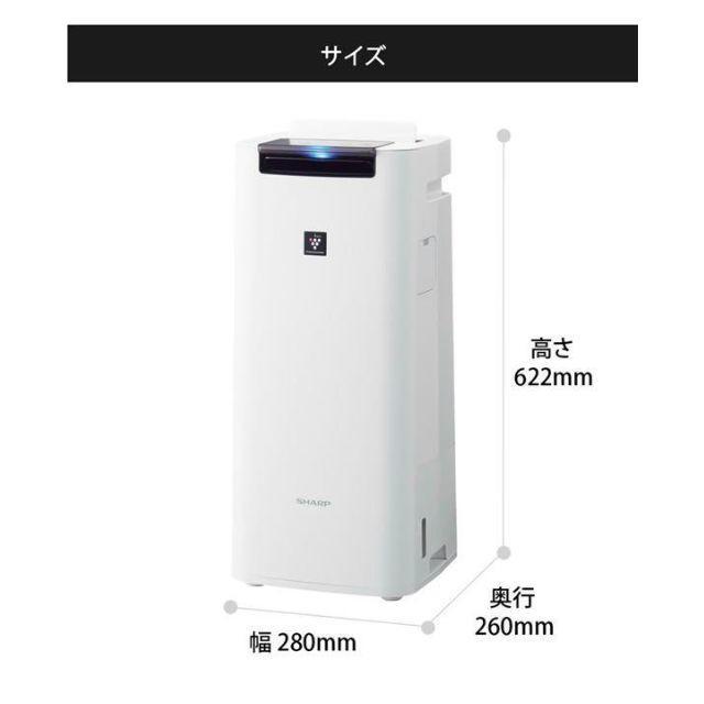SHARP(シャープ)のKI-JS40 新品未開封 スマホ/家電/カメラの生活家電(空気清浄器)の商品写真