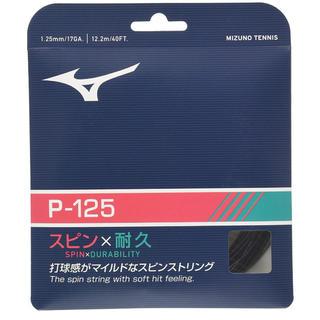 ミズノ(MIZUNO)のMIZUNO 硬式テニス ストリングス 新品(その他)