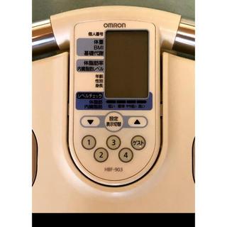 オムロン(OMRON)のオムロンkarada scan(体重計/体脂肪計)