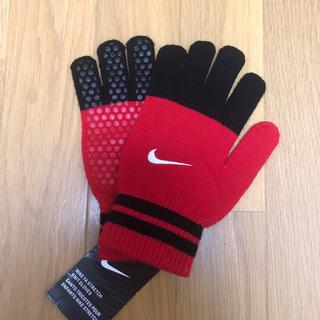ナイキ(NIKE)の新品●ナイキ●グローブ●赤(手袋)
