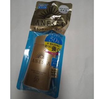 アネッサ(ANESSA)の資生堂 アネッサ パーフェクトUV スキンケアミルク(60ml)(日焼け止め/サンオイル)