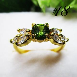 新品ペリドット色18号リング(リング(指輪))