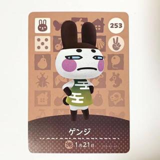 Nintendo Switch - 第4段 あつまれどうぶつの森 amiiboカード ゲンジ