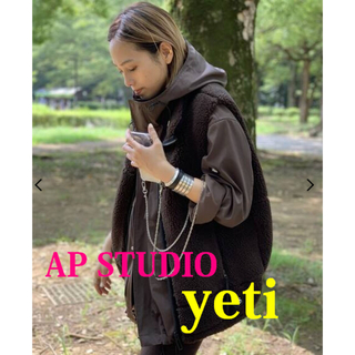 L'Appartement DEUXIEME CLASSE - AP STUDIO 大人気完売 yeti/イエティ 別注ボアベスト ブラウン