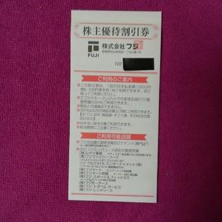 フジ株主優待券 100円券×20枚 2000円分