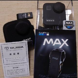 【美品】GOPRO MAX
