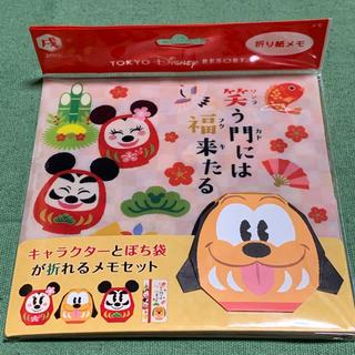 Disney - 227♡折り紙メモ