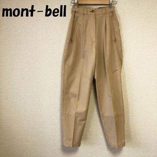 モンベル(mont bell)の【人気】モンベル パンツ ベージュ サイズS レディース(その他)