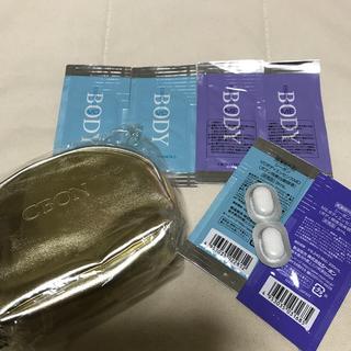 シーボン(C'BON)のシーボン サンプル10点 ポーチ付きセット(サンプル/トライアルキット)