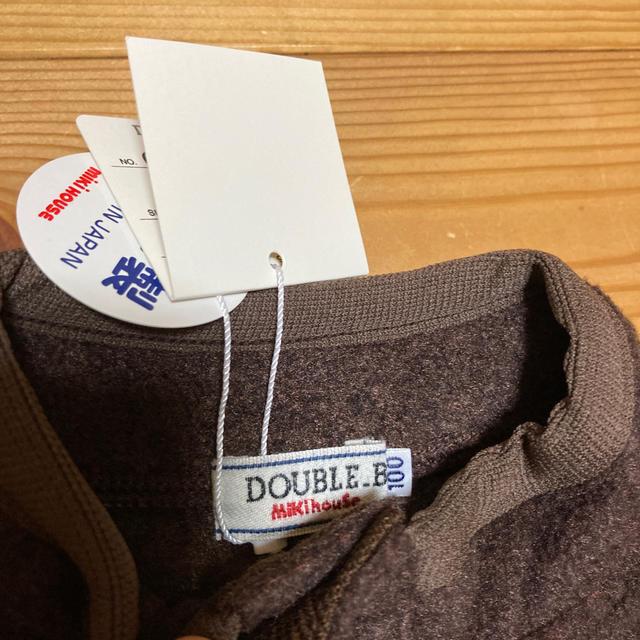 DOUBLE.B(ダブルビー)の【新品・タグ付き】DOUBLE.B フリース 100 キッズ/ベビー/マタニティのキッズ服男の子用(90cm~)(ジャケット/上着)の商品写真