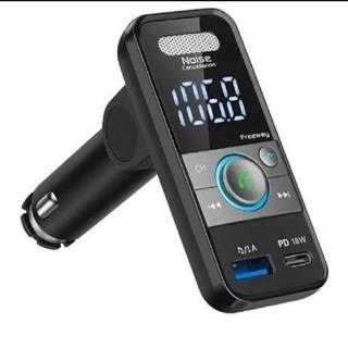 FMトランスミッター シガーソケット 車載充電器 Bluetooth5.0(カーオーディオ)