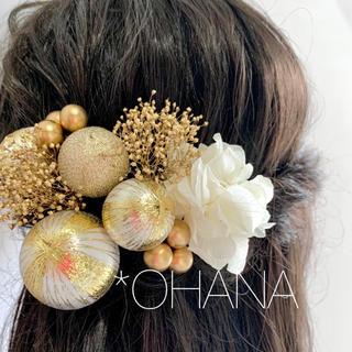 *和玉髪飾り*可愛らしいヘッドドレス*卒業式、成人式、髪飾り、前撮り、和装、振袖