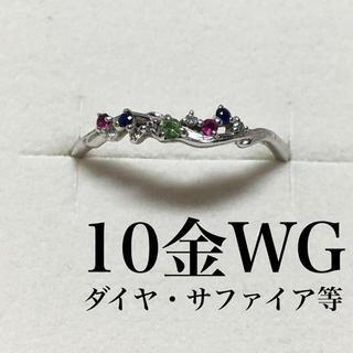 10金ホワイトゴールド リング フラウ神戸(リング(指輪))