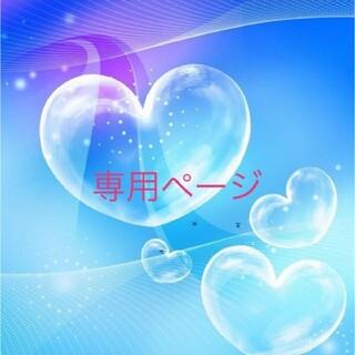 ポーラ(POLA)のPOLA ポーラ 健美三泉 ビオディフェックス 90包 (180粒)(その他)