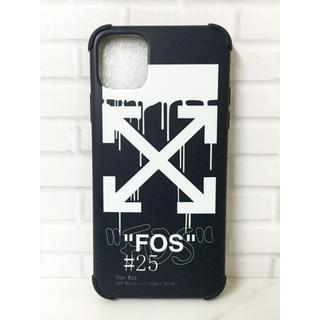 OFF-WHITE - 斬新デザイン  オフホワイト  iPhoneケース  他のサイズもあります