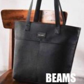 ビームス(BEAMS)の☆BEAMS☆ ビームス☆トートバッグ☆(トートバッグ)
